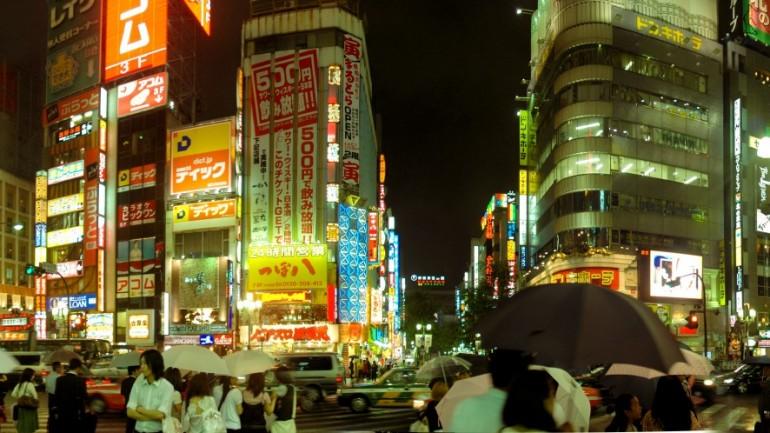 Rakuten Inc. – O maior shopping virtual do Japão
